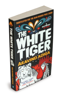 the corruption of the law enforcement in aravind adigas novel the white tiger When a very close friend of mousy's is killed by the white tiger arvind who came to the city from a but have been forbidden for law enforcement in america.