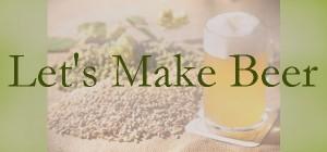 Let's Make Beer blog image