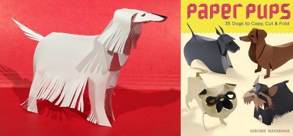 paper pups blog banner