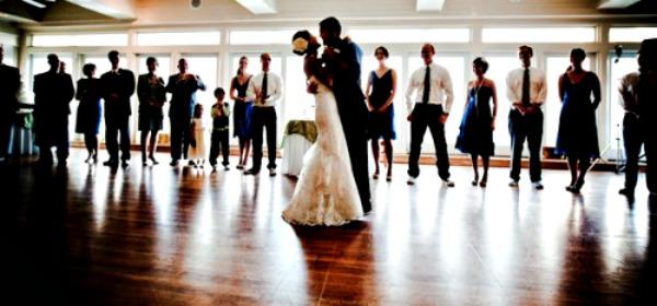 Bride & Groom Dancing Feature